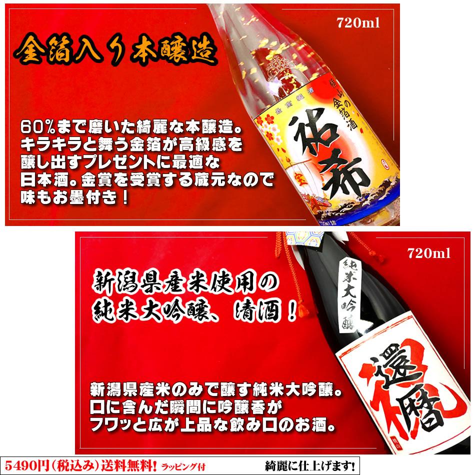 日本酒好きなら純米大吟醸と本醸造の飲み比べはとても楽しいものになります。どちらも吟味しておりますのでとても美味しく好評をいただいております